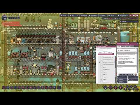 Oxygen Not Included 1055