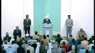 Friday Sermon : 7th August 2009 - Part 1 (Urdu)