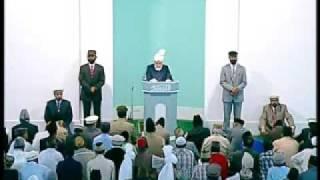 Friday Sermon : 7th August 2009 - Part 1 (Urdu)