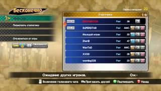 NSUNS 3 FB ONLINE [ИгроПроходимец] Part 253