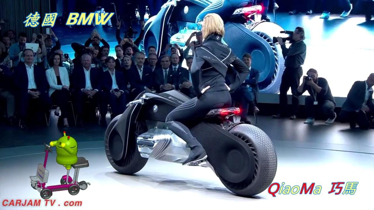 世界兩輪自動平衡機車介紹 - YouTube