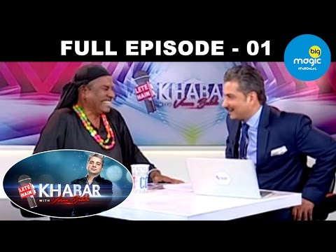 Lete Hain Khabar with Varun Badola | A Leading Channel Gets Trolled | Ep 01 | 02nd November