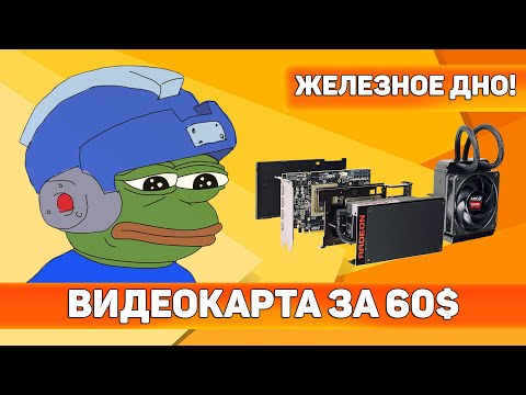 ♿ ВИДЕОКАРТА 2011 ГОДА - AMD RADEON HD 6930