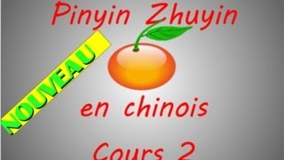Prononciation des alphabets chinois Pinyin et Zuhyin (Cours N°2)