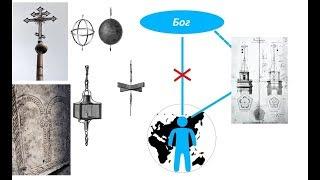 Невероятные технологии прошлого. Антенны для связи с Богом.