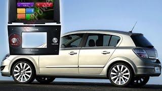 Инструкция по установке ГУ Opel Astra H Redpower 21219 монитор наверх, БК вниз