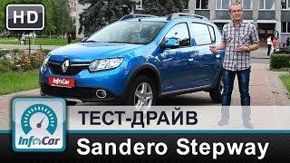 Renault Sandero Stepway - тест InfoCar.ua (Dacia Sandero Stepway)(Подробный тест-драйв хетчбэка повышенной проходимости Рено Сандеро Степвэй 2014 от команды портала InfoCar.ua...., 2014-06-16T20:16:17.000Z)