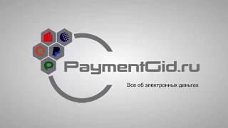 Как взять займ на Яндекс кошелек