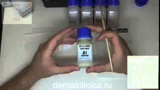 Клиника эстетической стоматологии, протезирование, инновационные технологии, видео обучение(Клиника эстетической стоматологии European Clinic of Aesthetic Dentistry in Budapest Eiffel Medical Center Dentist