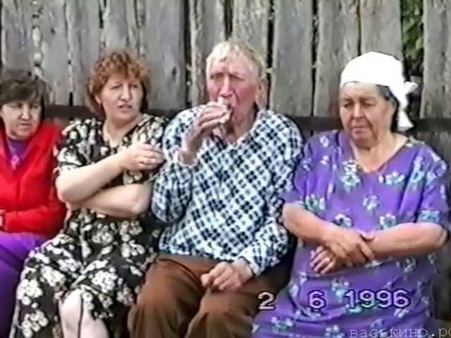Троица+Концерт Васькино.рф