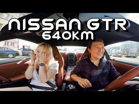 Wiozę klientów UBERA i TAXIFY nowym Nissanem GTR - 640KM mocy!