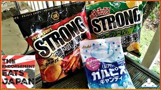 Japanese Snack Review | Koikeya®️ STRONG Potato Chips & Calpis Candy!