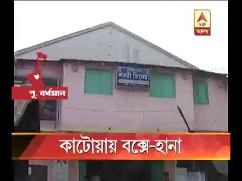 Allegation of Prostitution business in a Cinema Hall at Katwa, police raided at the hall