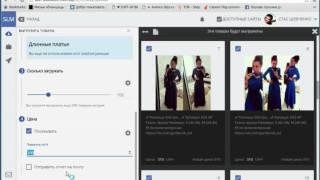 видео Импорт, экспорт и совместное использование контактов