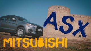 Поездка на Mitsubishi ASX в Аккерманскую крепость