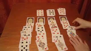 Гадание на игральных картах. Четыре туза. Пасьянс. Евгения Таро