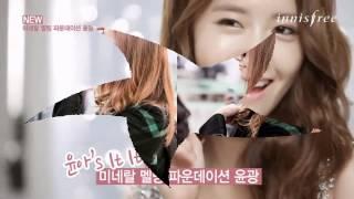 Snsd Yoona Stay Girl