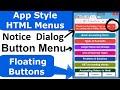 Create App Style Menus using CSS and HTML (Notice Dialog, Floating Menus, Button Style Menus )