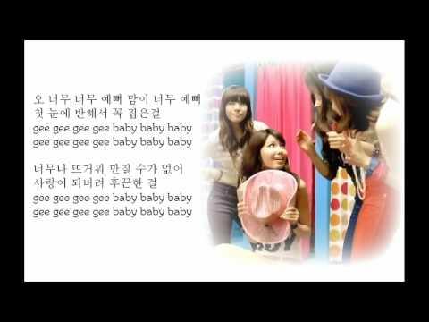 [HQ] Girls Generation (SNSD) 소녀시대 - Gee - Korean Lyrics  가사