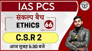 IAS | PCS 2021| संकल्प बैच |ETHICS| By Ajad sir |Ethics |66 |Corporate Social Responsibility C.S.R-2