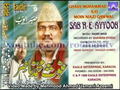 Dastan Hai Hazrat e Ayub Ki 3 3   YouTube