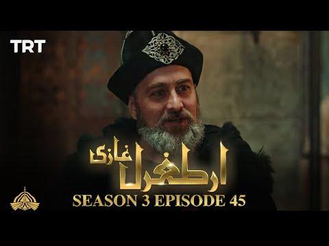 Ertugrul Ghazi Urdu | Episode 45| Season 3