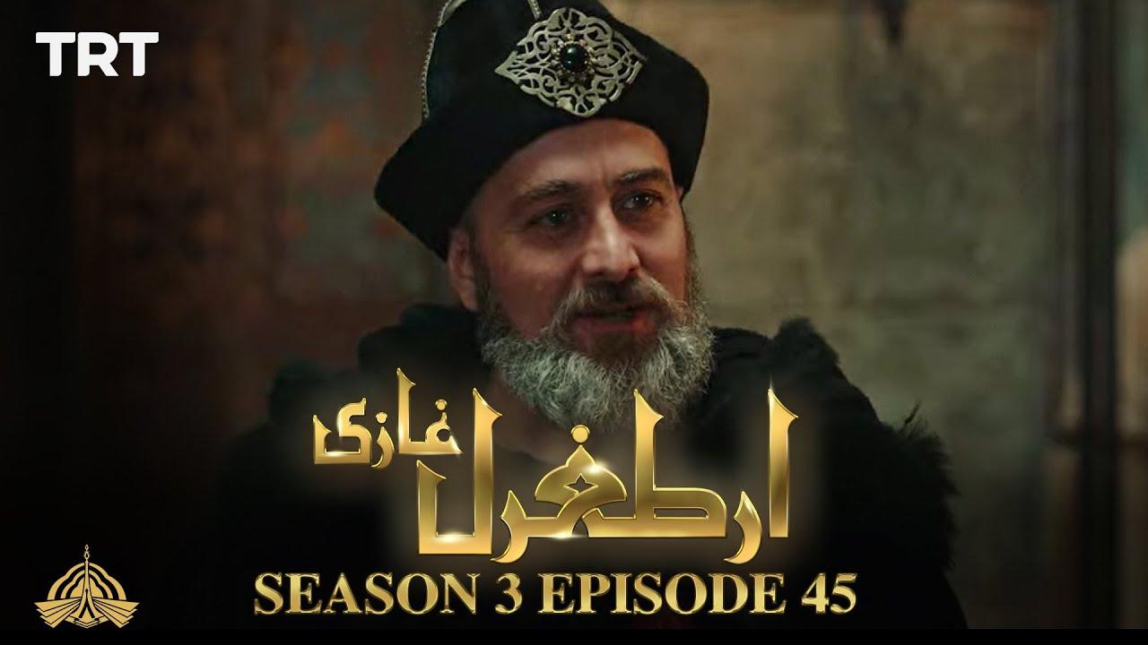 Download Ertugrul Ghazi Urdu   Episode 45  Season 3