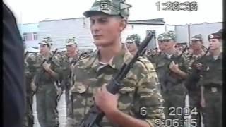 Вч 27210 Дагестан 2004 год. 77-я ОБрМП.4 часть.