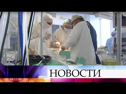 Поздравления с профессиональным праздником принимают медицинские работники.