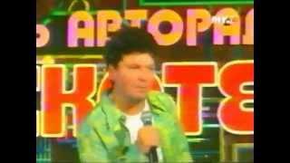 Сергей Минаев 22 притопа Дискотека 80 х 2003 Remix