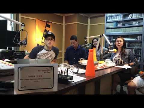 ICRT Joey's Real Talk: Taiwanese Customs, Strange? 台灣習俗,奇怪嗎?