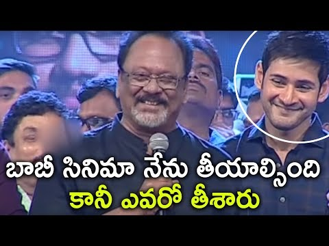 Thumbnail: Mahesh Babu Upset On Stage When Fans Shouting Prabhas | Filmy Monk