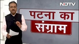 Lok Sabha Elections 2019: Patna Sahib सीट का गणित
