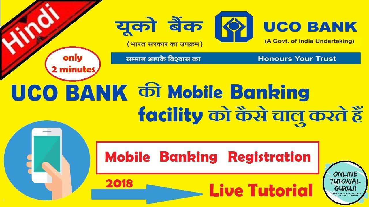 uco bank mobile banking mpin