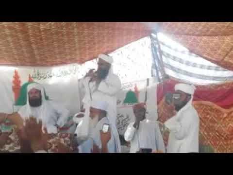 Makhno Faqeer   Murshid Jehnjo Dastgir Aa   New Sindhi Naat   Manqabat e Ghous e Azam