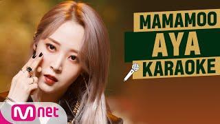 Mamamoo Aya Karaoke