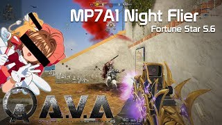 [AVA] MP7A1 Night Flier Play Clip : Fortune Star S.6 - 아바온라인 마법소녀 포칠이 (Alliance of Valiant Arms)
