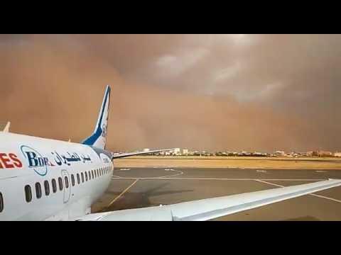 Habub Khartoum