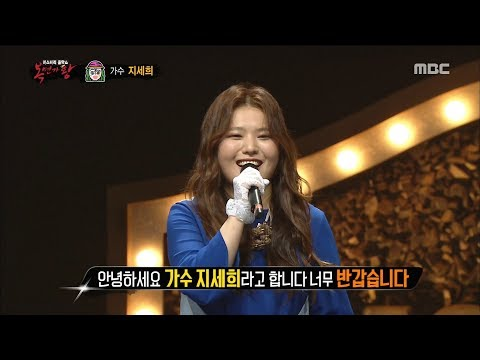 [King of masked singer] 복면가왕 - 'Picasso' Identity 20180520