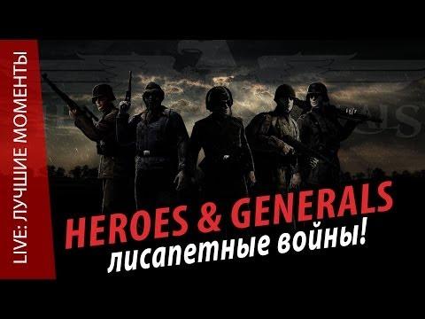 Битый Обод - ВЕЛОМАГАЗИН Украины, магазин велосипедов