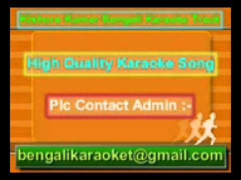 Aj Khela Bhangar Khela Karaoke Kishore Kumar