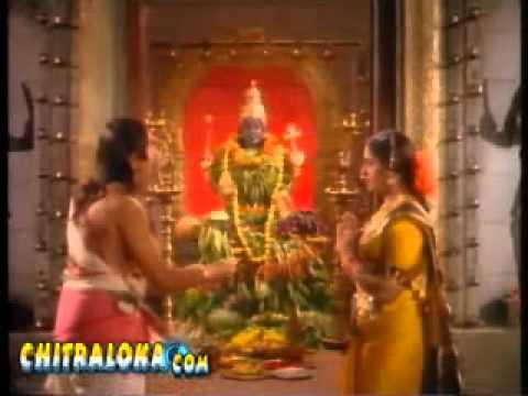 Banashankari Kannada film song - vishwa shakthigalella ondaada....