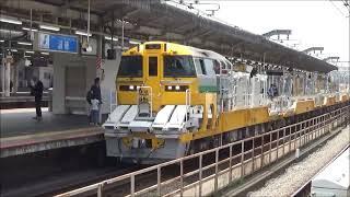 2021年7月11日 キヤE195系LT3編成 品川工臨返却 赤羽 尾久  JREast EmptyLong Rail carrier KIYA E195 at Akanane  Oku