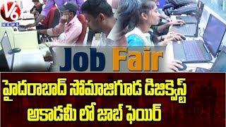 Digiquest Academy Job Fair In Somajiguda  Telugu News