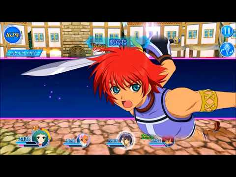 Tales of the Rays - Heroes of Eternia