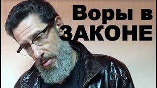 Задержание Гелы Тбилисского и других воров в законе