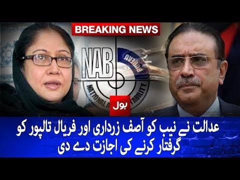 Court orders NAB