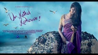 Un Kaikal - New Tamil Album Song 2017