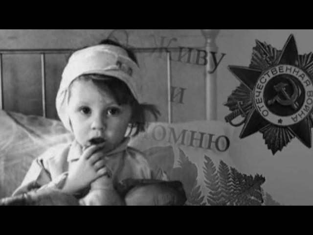 Изображение предпросмотра прочтения – ОльгаАнчугова читает произведение «Дети войны» Л.Тасси