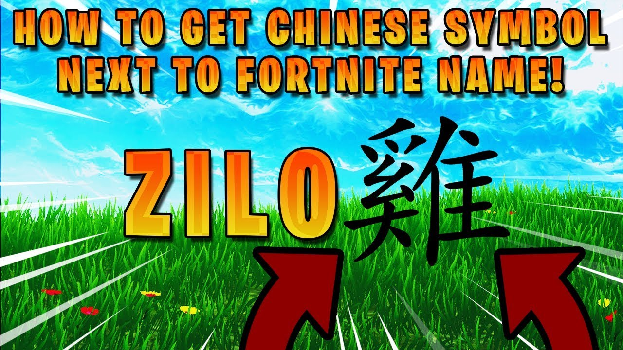 Chinese Symbol Next To Your Fortnite